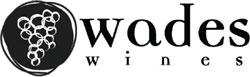 wades-wines-logo_cube
